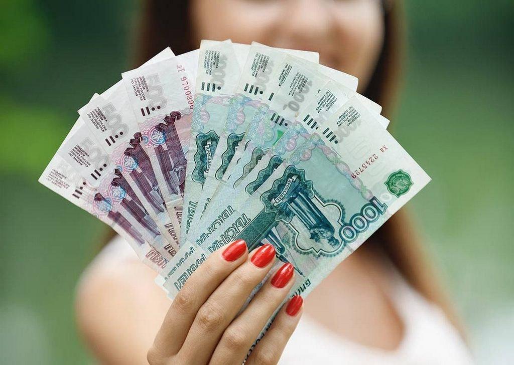 potrebitelskij kredit - Потребительские кредиты