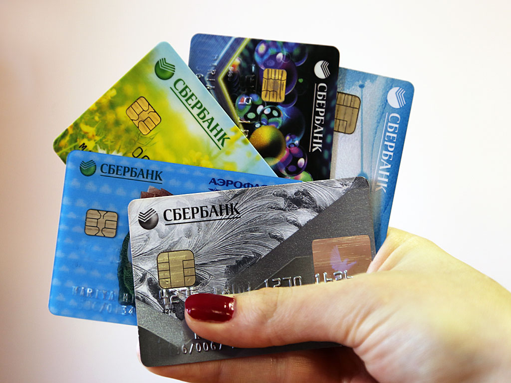 Klassicheskie kreditnye karty - Классические кредитные карты