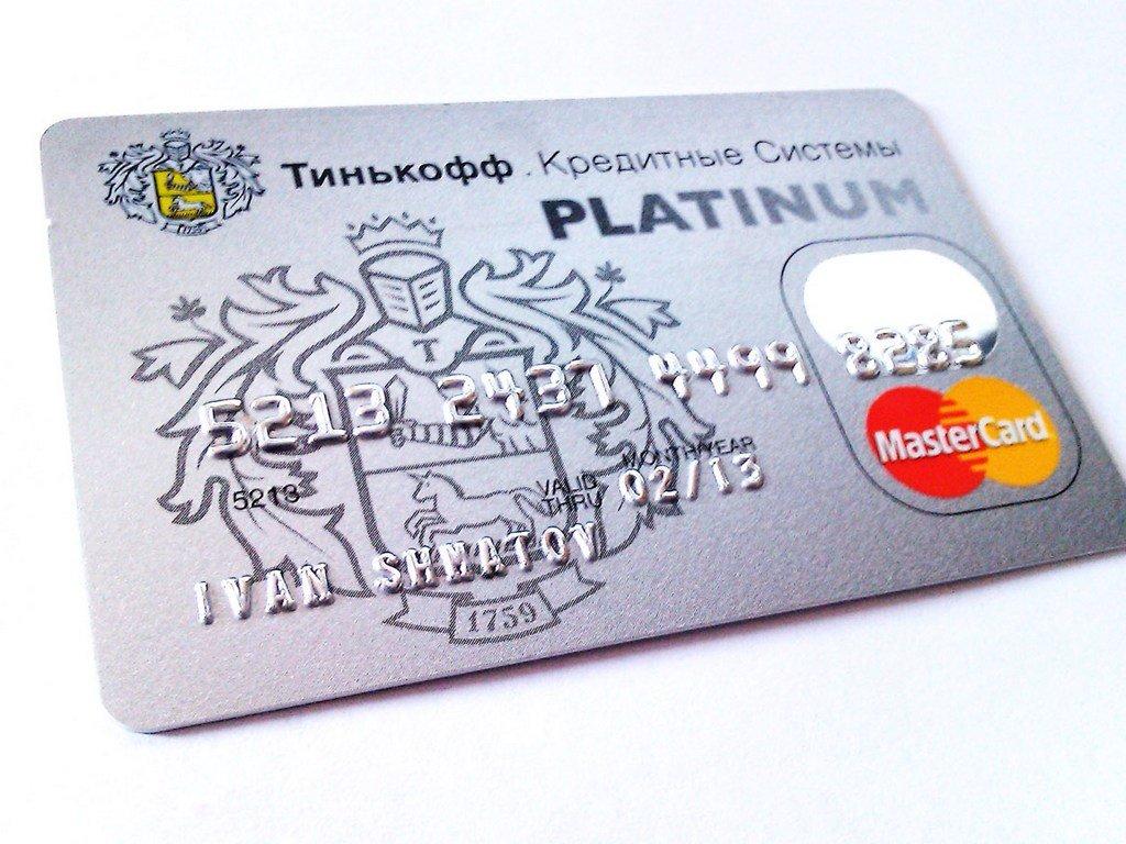 Platinovye kreditnye karty - Платиновые кредитные карты